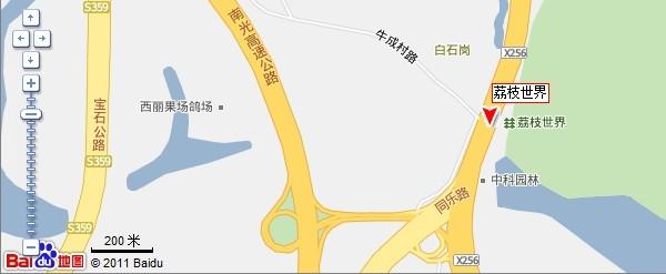 深圳荔枝世界地圖