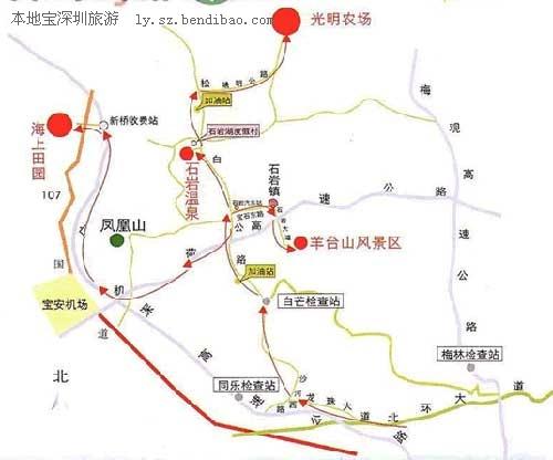 自駕車到深圳光明農場地圖